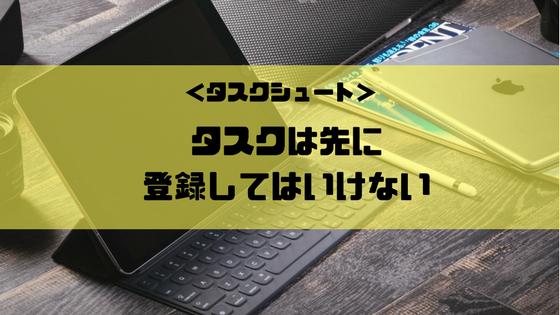 f:id:tatehito-st:20170807230310p:plain