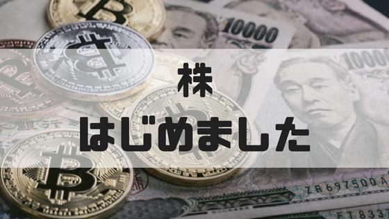 f:id:tatehito-st:20170809005840p:plain