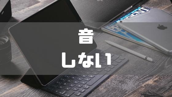 f:id:tatehito-st:20170812083537p:plain