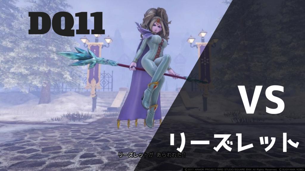 f:id:tatehito-st:20170828224652p:plain