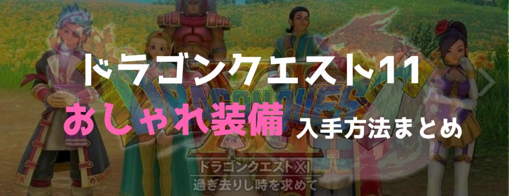 f:id:tatehito-st:20170830002410p:plain
