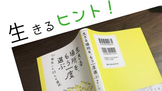 f:id:tatehito-st:20170928104239j:plain