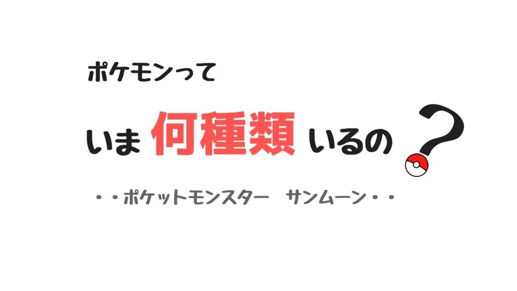 f:id:tatehito-st:20171001093326j:plain