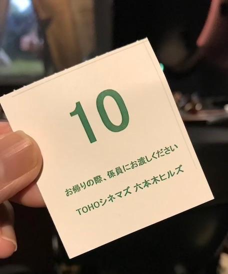 f:id:tatehito-st:20190327203338j:plain