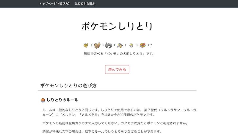 f:id:tatehito-st:20190626201245p:plain