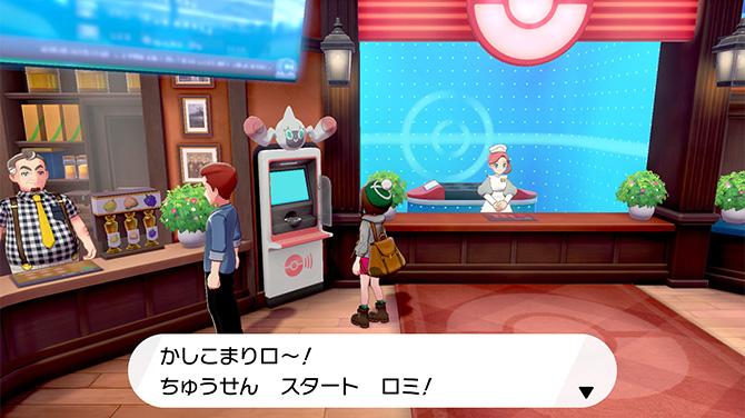f:id:tatehito-st:20190906125807j:plain:w500