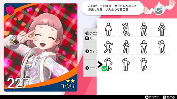 f:id:tatehito-st:20190906125836j:plain:w500
