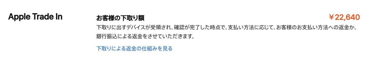 f:id:tatehito-st:20190927063539p:plain