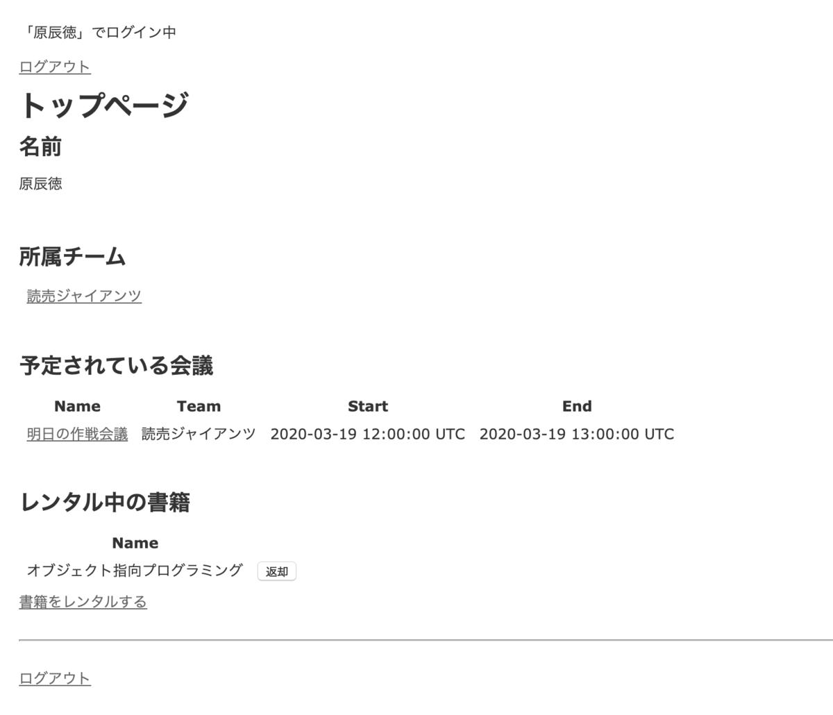 f:id:tatehito-st:20200403224732p:plain