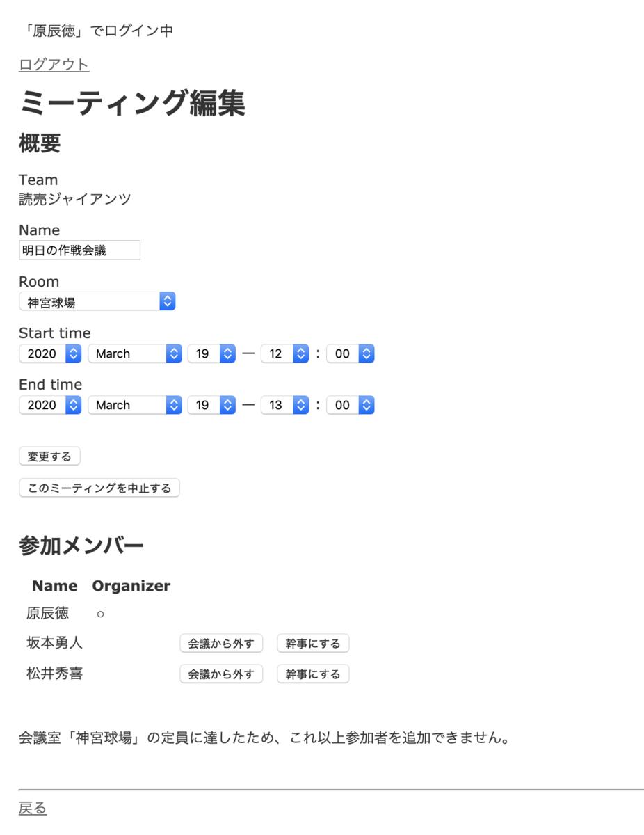 f:id:tatehito-st:20200403224826p:plain