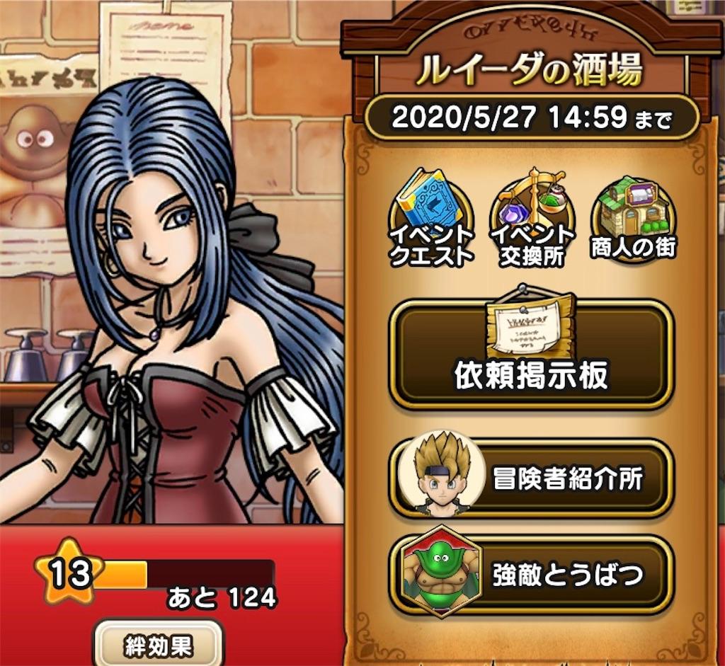 f:id:tatehito-st:20200529102555j:image