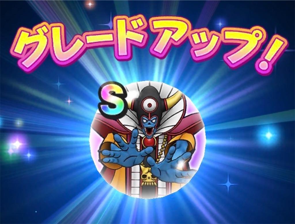 f:id:tatehito-st:20200529102643j:image