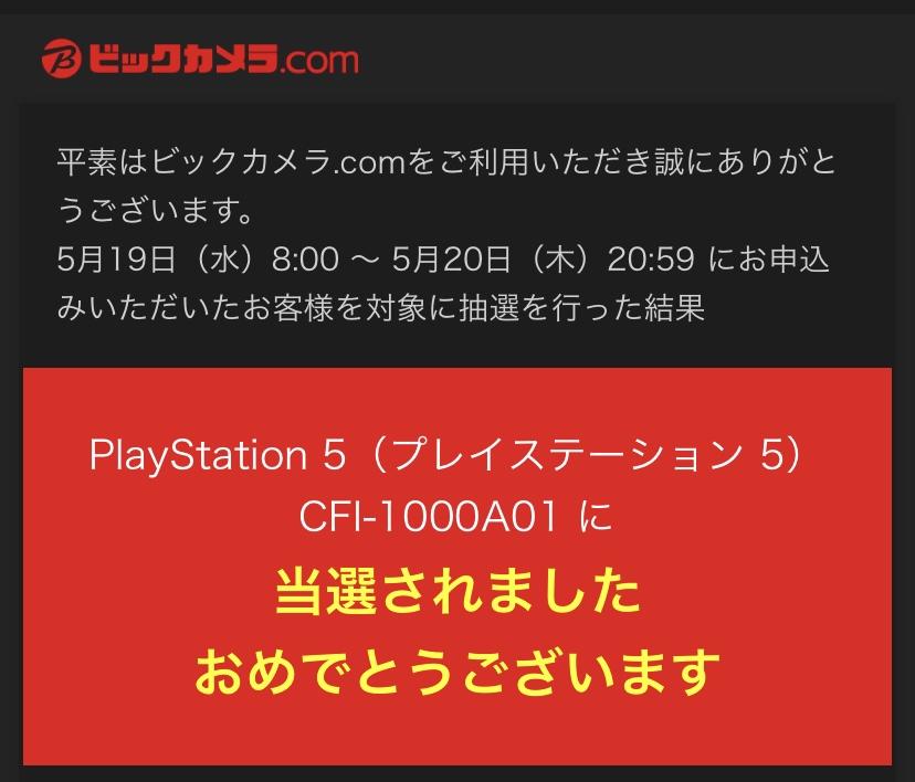 f:id:tatehito-st:20210601092745j:plain