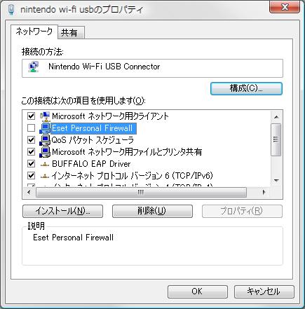 f:id:tateisu:20081021105345p:image