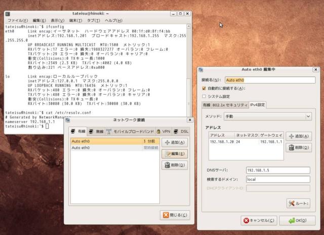 f:id:tateisu:20081124095515j:image