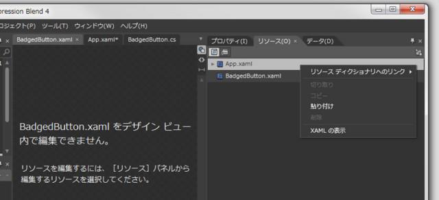 f:id:tateisu:20120830230530j:image