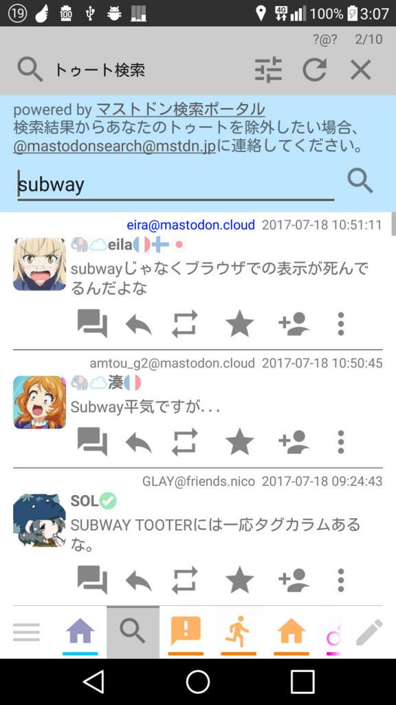 f:id:tateisu:20170721032840j:image:h400