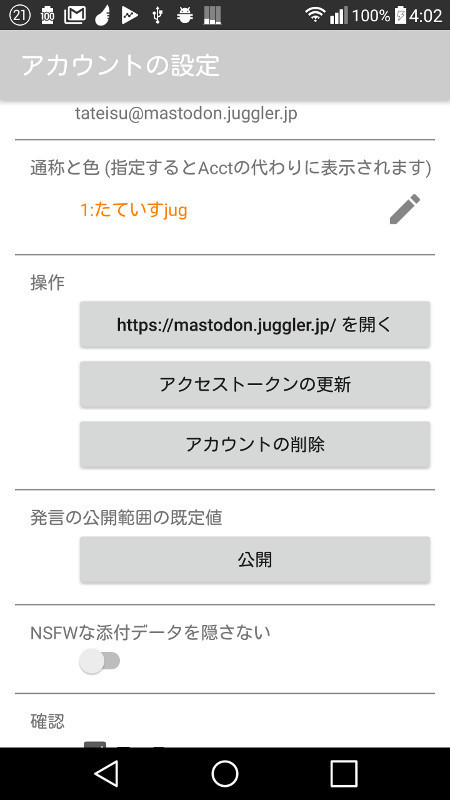 f:id:tateisu:20170721040853j:image:h400
