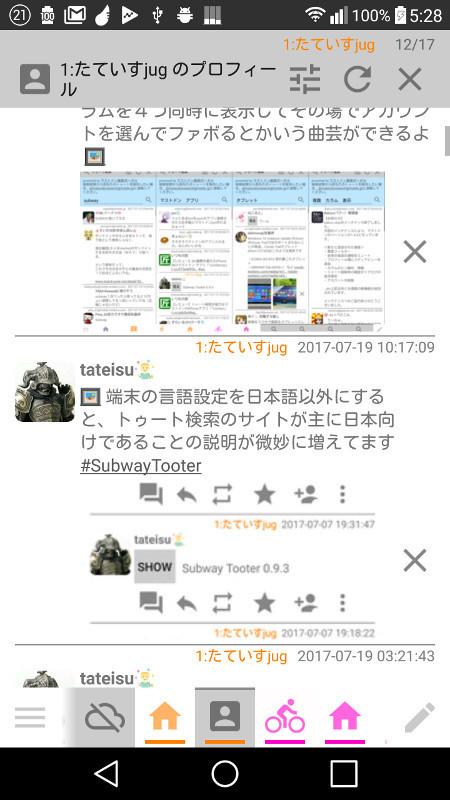 f:id:tateisu:20170721053026j:image:h400