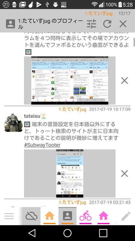 f:id:tateisu:20170721053045j:image:h400
