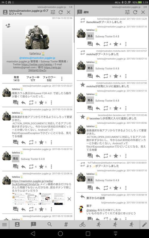 f:id:tateisu:20170721054520j:image:h400