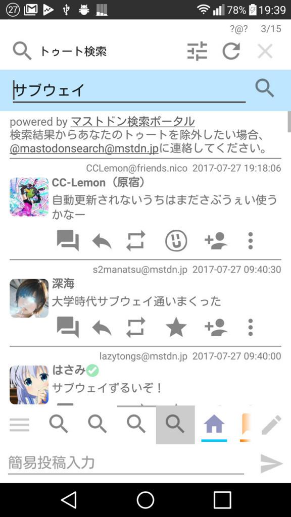 f:id:tateisu:20170728033825j:image:h400