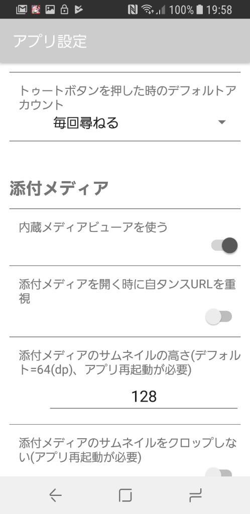 f:id:tateisu:20171222120323j:plain