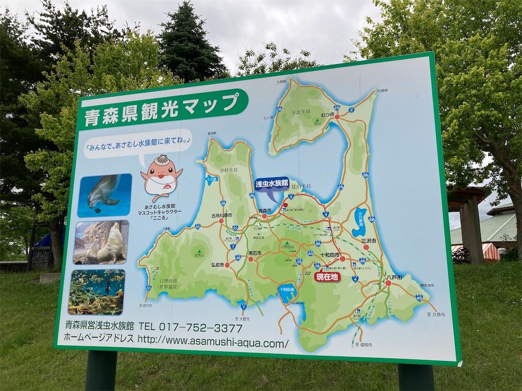 f:id:tateisu19:20200621160007j:image