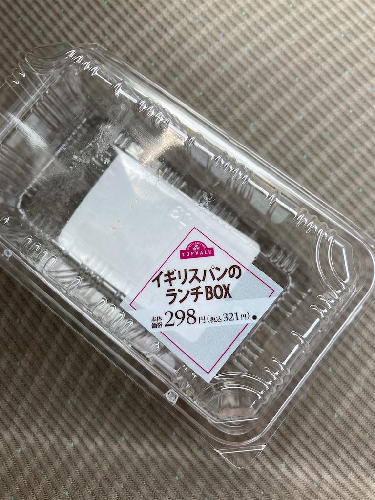 f:id:tateisu19:20200621175036j:image