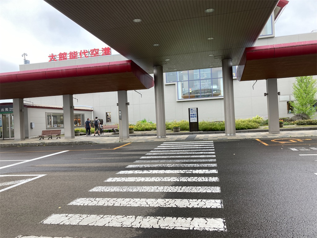 f:id:tateisu19:20200816075948j:image