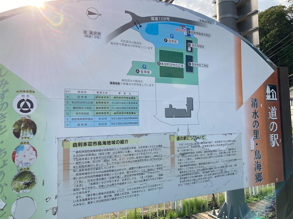 f:id:tateisu19:20200816080113j:image