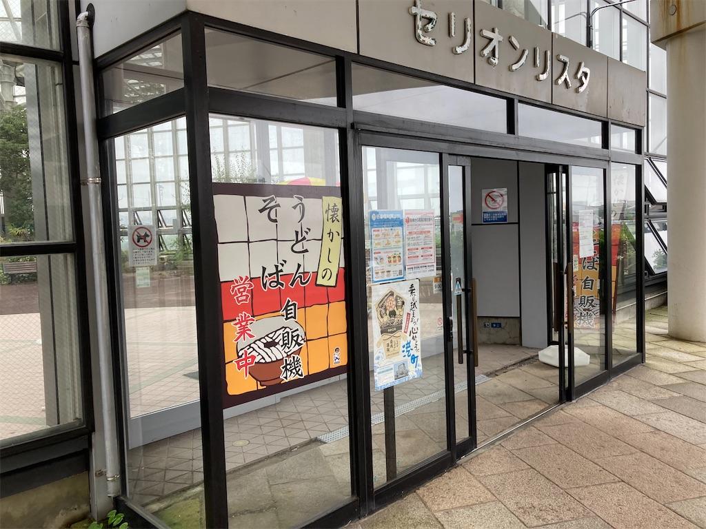 f:id:tateisu19:20200816080152j:image