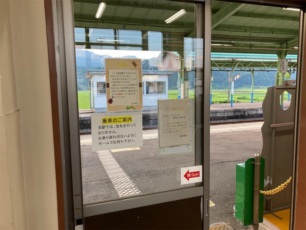 f:id:tateisu19:20200816080159j:image
