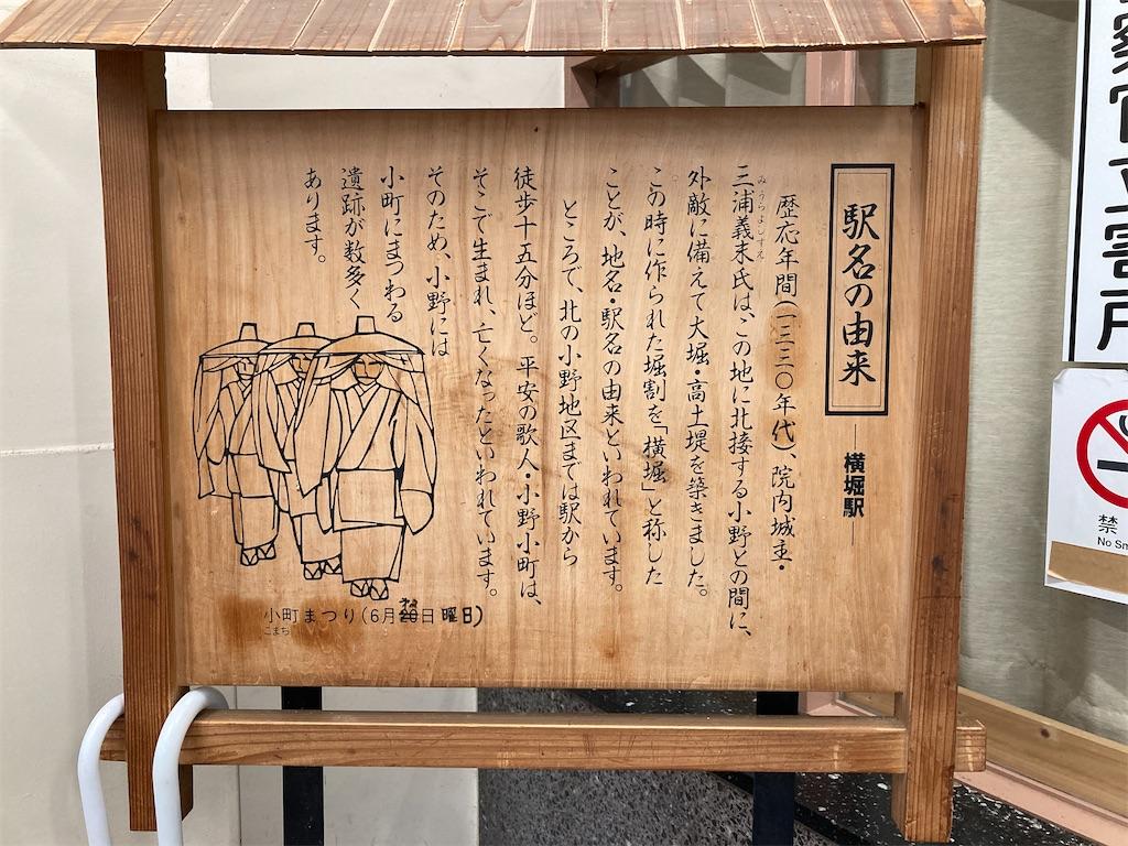 f:id:tateisu19:20200816080310j:image