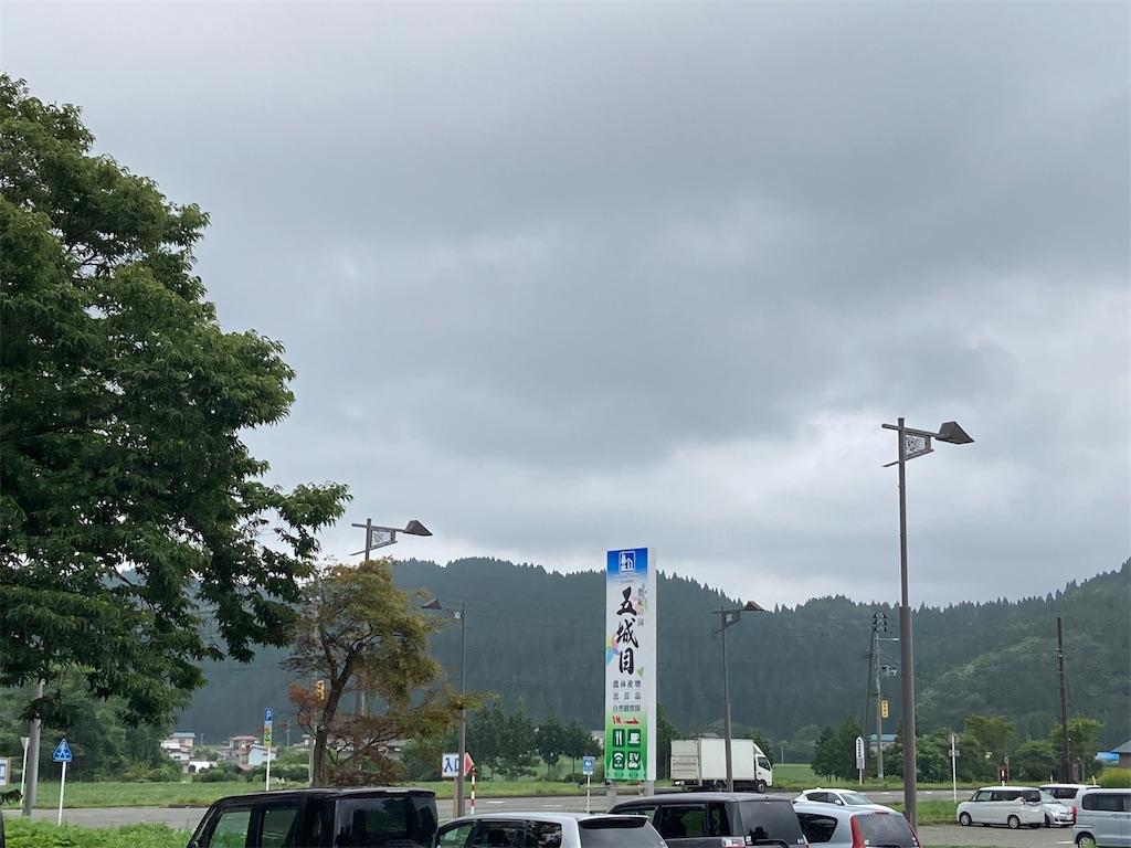 f:id:tateisu19:20200816080317j:image