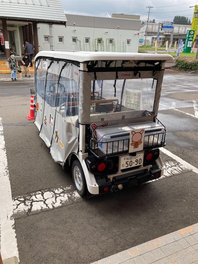f:id:tateisu19:20200816080358j:image
