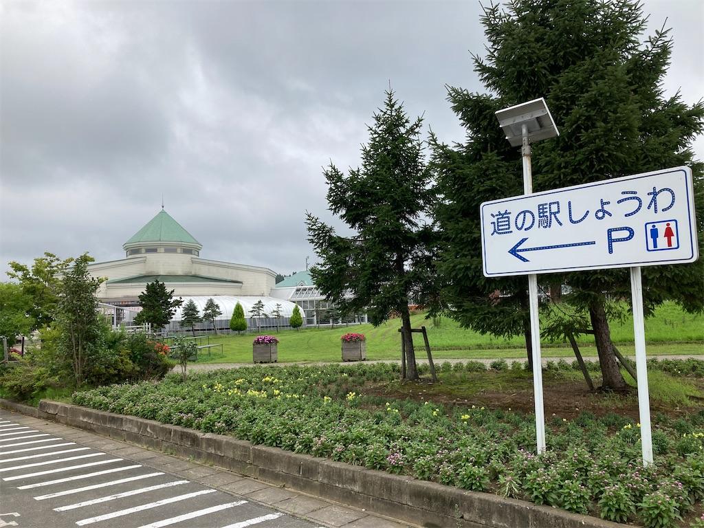 f:id:tateisu19:20200816080420j:image