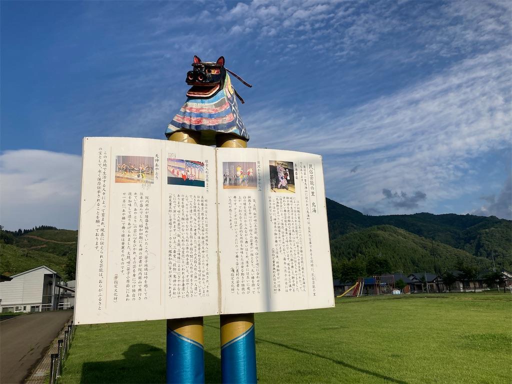 f:id:tateisu19:20200816080427j:image