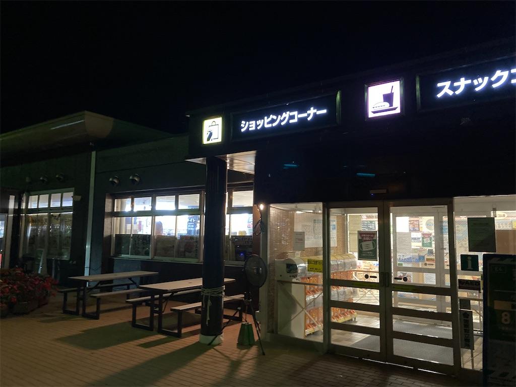 f:id:tateisu19:20200816080430j:image