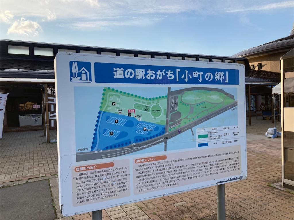 f:id:tateisu19:20200816080507j:image