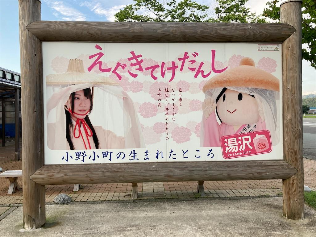 f:id:tateisu19:20200816080525j:image