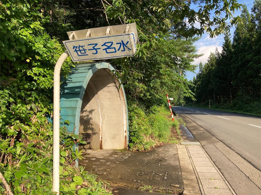 f:id:tateisu19:20200816080545j:image