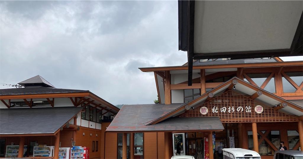f:id:tateisu19:20200816083857j:image
