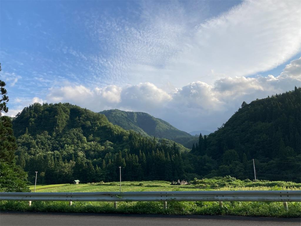 f:id:tateisu19:20200816095426j:image