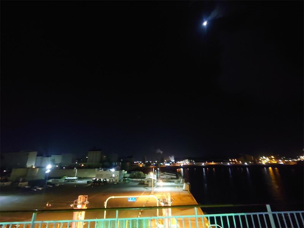 f:id:tateisu19:20210327211922j:image