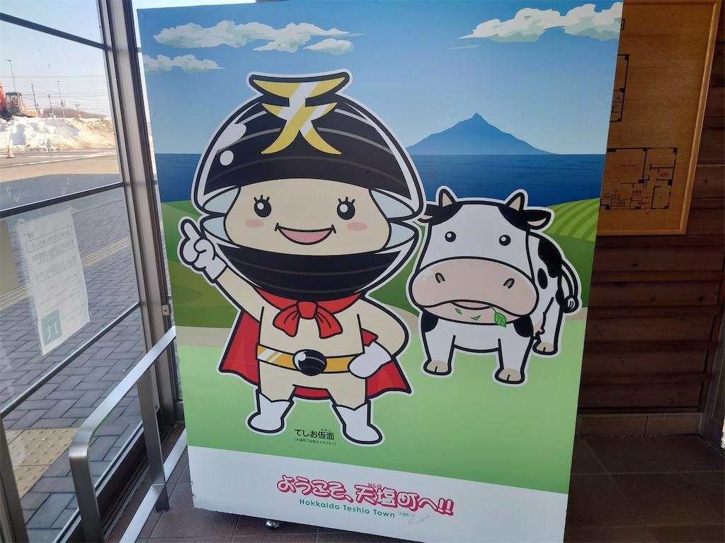 f:id:tateisu19:20210327212316j:image