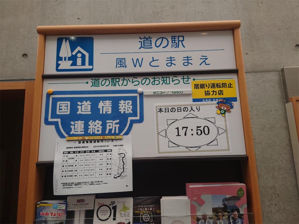 f:id:tateisu19:20210327212338j:image