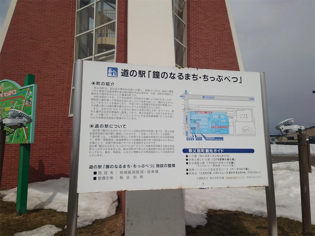 f:id:tateisu19:20210327212341j:image