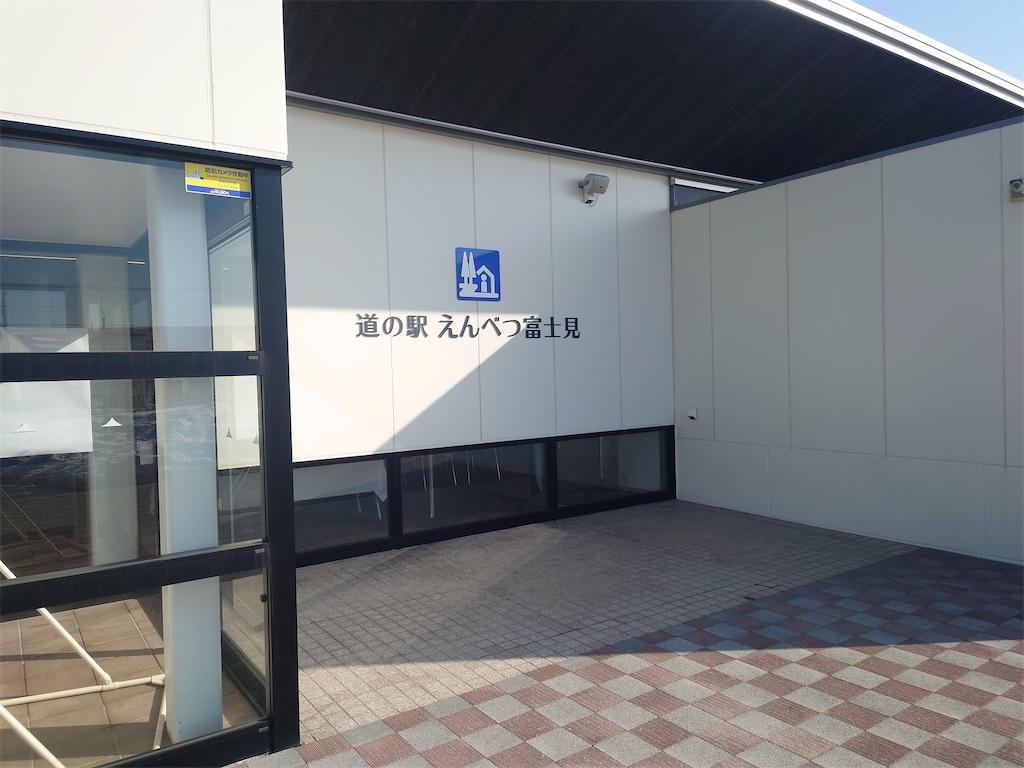 f:id:tateisu19:20210327212359j:image