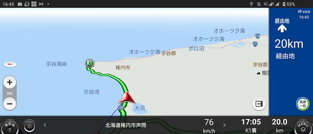 f:id:tateisu19:20210327212404p:image